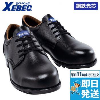 ジーベック 85025 安全短靴 スチー