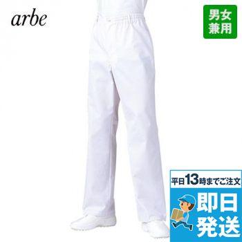 AS-6001 チトセ(アルベ) イージ