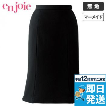 en joie(アンジョア) 51452 上質素材で美しいラインをキープするマーメイドスカート 無地