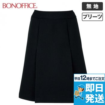 AS2248 BONMAX/エターナル プリーツスカート 無地