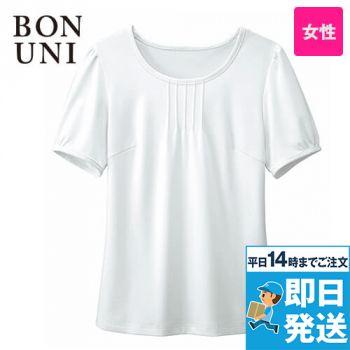 13204 BONUNI(ボストン商会) カットソー/半袖(女性用)