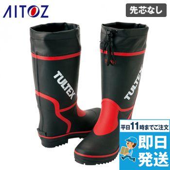 AZ4701 アイトス タルテックス 長靴 先芯なし