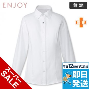 EWB484 enjoy 肌に優しいソフトタッチで透けにくく1枚着でも安心な長袖シャツブラウス