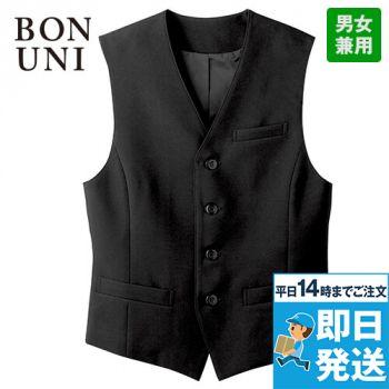 15301 BONUNI(ボストン商会) フォーマル ベスト(男女兼用) ノーカラー