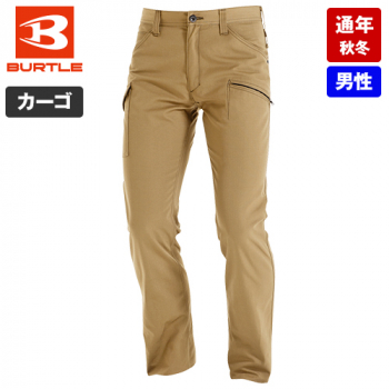 バートル 5302 T/C リップクロスメンズカーゴパンツ(男性用)