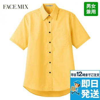 FB4527U FACEMIX ブロードレギュラーカラーシャツ/半袖(男女兼用)