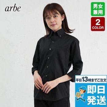 EP-7823 チトセ(アルベ) 七分袖/ボタンダウンシャツ(男女兼用)開襟