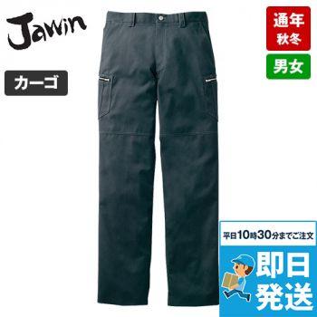 自重堂 51802 JAWIN ノータックカーゴパンツ(新庄モデル)[裾上げNG]