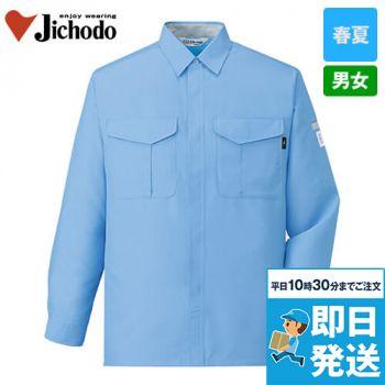84304 自重堂 エコ低発塵製品制電長袖シャツ(JIS T8118適合)