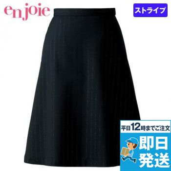 en joie(アンジョア) 51703 シルバーラメが特徴的なストライプ柄のフレアースカート 93-51703