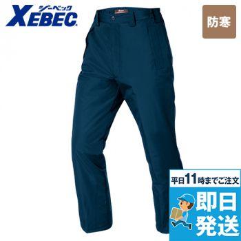 ジーベック 600 防水防寒パンツ