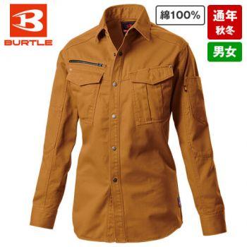 バートル 5505 綿100%チノクロス長袖シャツ(男女兼用)