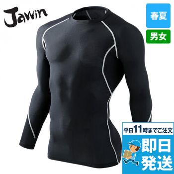 56144 自重堂JAWIN [春夏用]ロングスリーブ(総メッシュ)(新庄モデル)