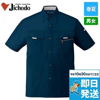 85914 自重堂 [春夏用]まるごとストレッチ 半袖シャツ