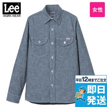 LCS43003 Lee シャンブレー長袖/シャツ(女性用)