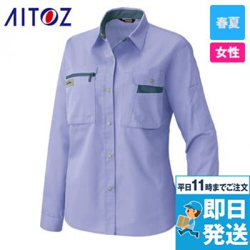 AZ5329 アイトス レディースムービンカット 長袖シャツ(薄地)