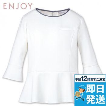 EWT631 enjoy 七分袖プルオーバー 無地