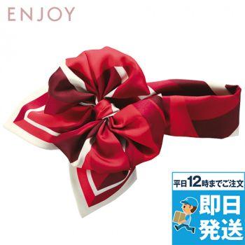 EAZ657 enjoy キレイな形が崩れないよう結ばれている成形型コサージュスカーフ