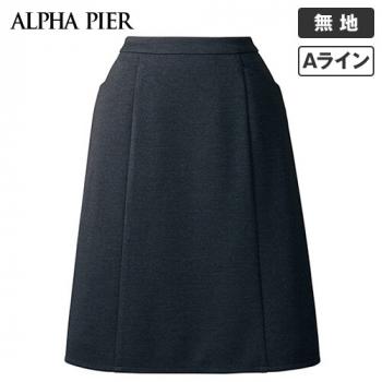 AR3869 アルファピア Aラインスカート ニット 無地 40-AR3869