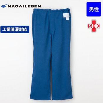 MF8303 ナガイレーベン(nagaileben) メディフォルテ パンツ(男性用)