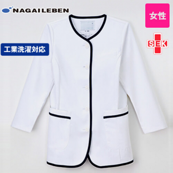 EH2880 ナガイレーベン(nagaileben) ナーセスモード女子ジャケット