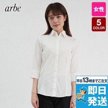 DN-8348 チトセ(アルベ) 七分袖ブラウス(女性用)