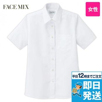 FB4036L FACEMIX レギュラーカラーブラウス/半袖(女性用)