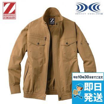 自重堂Z-DRAGON 74000 [春夏用]空調服 綿100% 長袖ブルゾン