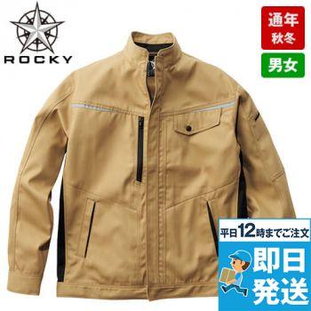 RJ0909 ROCKY ブルゾン(男女