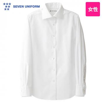 CH4431-0 セブンユニフォーム ワイドカラーシャツ/長袖(女性用)
