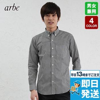EP-8533 チトセ(アルベ) ボタンダウンシャツ/長袖(男女兼用) ギンガムチェック