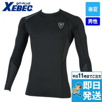 ジーベック 6610 現場服 空調服に最適!長袖コンプレッション(男性用)