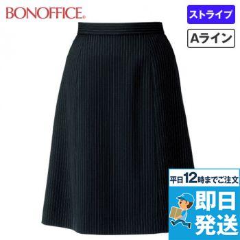 BCS2704 BONMAX Aラインスカート ストライプ 吸水速乾