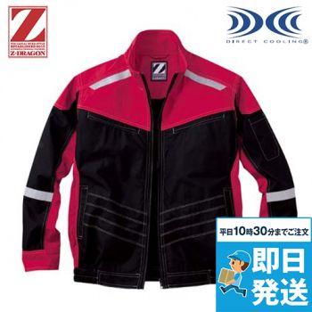 自重堂Z-DRAGON 74100 [春