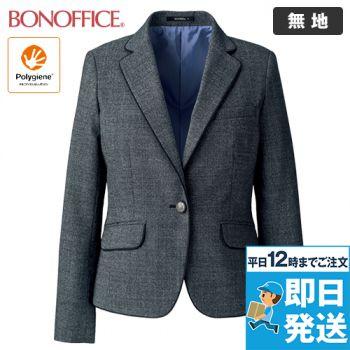 BONMAX AJ0266 ジャケット 無地[ストレッチ/抗菌防臭] 36-AJ0266