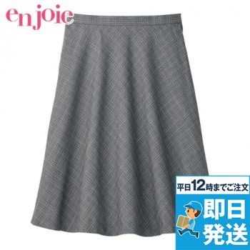 en joie(アンジョア) 56704 上品なグレーツイードのフレアースカート