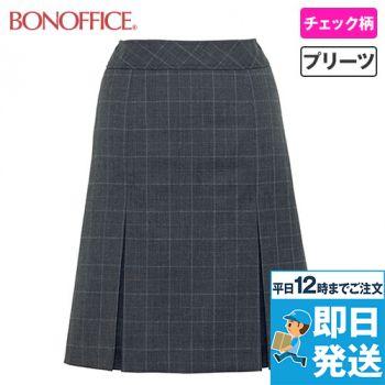 BONMAX AS2269 [通年]セゾン プリーツスカート チェック 36-AS2269