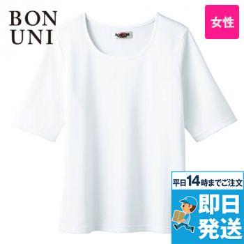 14206 BONUNI(ボストン商会) カットソー(女性用)