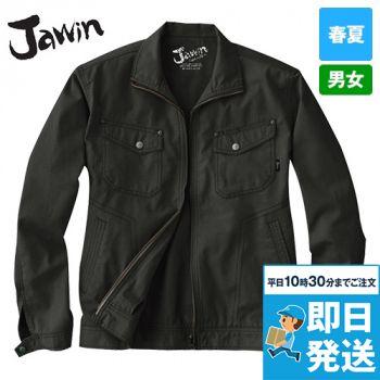 自重堂JAWIN 55100 [春夏用]
