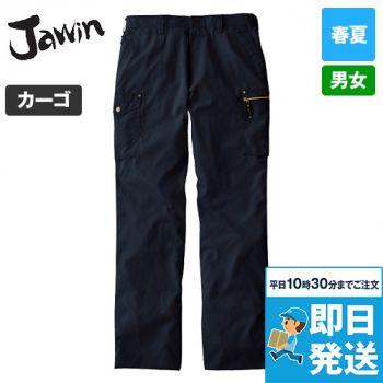 55502 自重堂JAWIN [春夏用]ノータックカーゴパンツ
