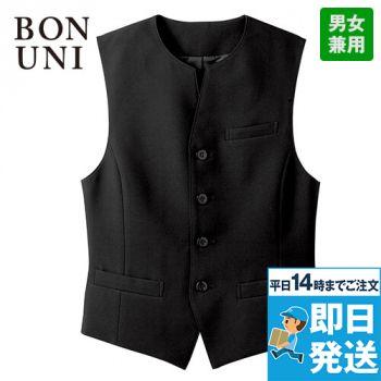 15302 BONUNI(ボストン商会) フォーマル ベスト(男女兼用) 丸襟ノーカラー