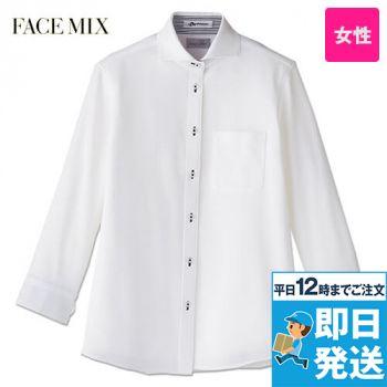 FB4020L FACEMIX 七分袖吸汗速乾ニットブラウス(女性用)
