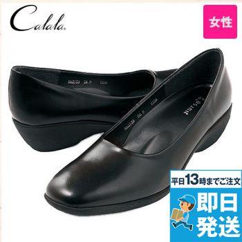 CL-0210 キャララ(Calala) パンプス(女性用) 84-CL0210