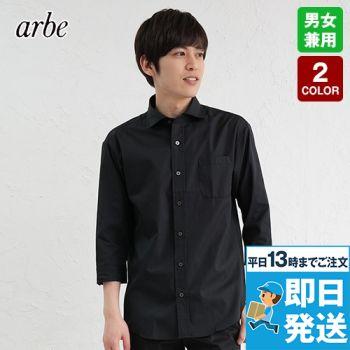 EP-7822 チトセ(アルベ) ワイドカラーシャツ/七分袖(男女兼用)