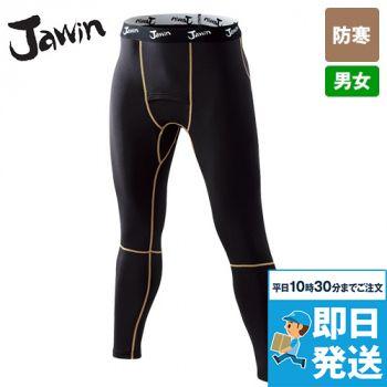58201 自重堂JAWIN 防寒ロングパンツ
