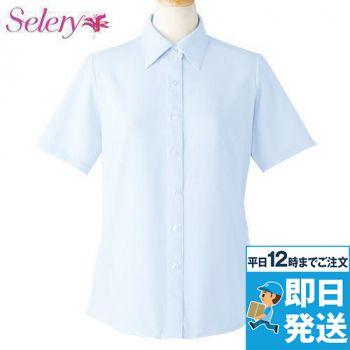 S-36682 36683 36686 36688 SELERY(セロリー) 敏感肌の方も安心!清潔加工の半袖ブラウス 99-S36682