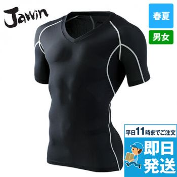 56154 自重堂JAWIN [春夏用]コンプレッション Vネックショートスリーブ(総メッシュ)(新庄モデル)