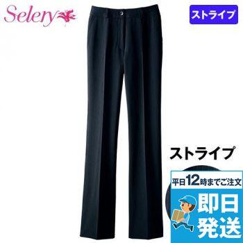 S-50371 SELERY(セロリー) パンツ ストライプ 99-S50371