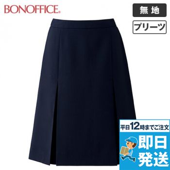 AS2293 BONMAX/トリクシオントロピカル プリーツスカート 無地 36-AS2293