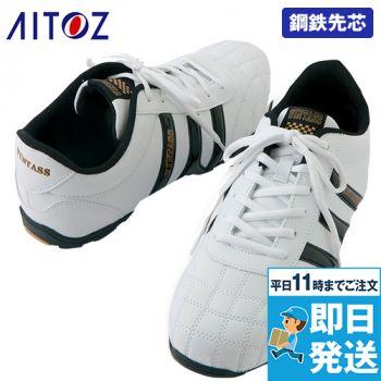 AZ58018 アイトス タルテックス 安全靴 スチール先芯